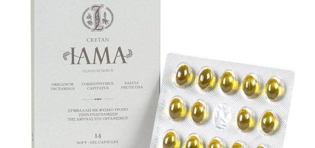 Κρητικό Ίαμα: Ένα θαυματουργό συμπλήρωμα διατροφής από την Κρήτη για την ενίσχυση του ανοσοποιητικού και την μακροβιότητα